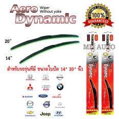 ขาย ใบปัดน้ำฝน Aero Dynamic Diamond Eye ขนาด 14 20 นิ้ว สำหรับ รถทุกรุ่น จำนวน 1 คู่ Md ถูก