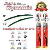 ซื้อ ใบปัดน้ำฝน Aero Dynamic Diamond Eye ขนาด 14 24 นิ้ว สำหรับ รถทุกรุ่น จำนวน 1 คู่ ออนไลน์