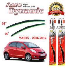 ราคา ใบปัดน้ำฝน Aero Dynamic Diamond Eye ขนาด 14 24 นิ้ว สำหรับ Toyota Yaris 2006 2012 จำนวน 1 คู่ Md เป็นต้นฉบับ