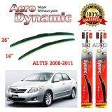 ความคิดเห็น ใบปัดน้ำฝน Aero Dynamic Diamond Eye ขนาด 16 24 นิ้ว สำหรับ Toyota Altis 2008 2011จำนวน 1 คู่
