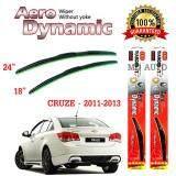 ซื้อ ใบปัดน้ำฝน Aero Dynamic Diamond Eye ขนาด 18 24 นิ้ว สำหรับ Chevrolet Cruze 2011 2013 จำนวน 1 คู่ ถูก ใน กรุงเทพมหานคร