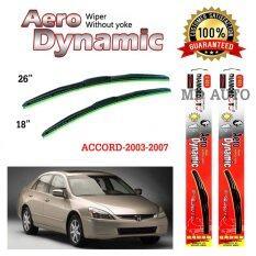ขาย ใบปัดน้ำฝน Aero Dynamic Diamond Eye ขนาด 26 18 นิ้ว สำหรับ Hodnda Accord 2003 2007 จำนวน 1 คู่ Md เป็นต้นฉบับ