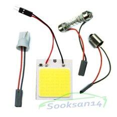 ซื้อ ไฟเพดานรถยนต์ Cob 48 Light สีขาว Sooksan14 เป็นต้นฉบับ