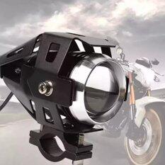 ราคา ไฟตัดหมอก Led U5 สำหรับรถจักรยานยนต์ 125W 3000Lm ขอบสีดำ ใหม่ล่าสุด