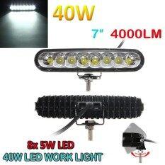 ... Car 4WD Ellip Beam 4000LMTHB11346 · THB 11.348