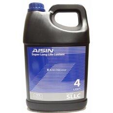 ขาย Aisin Super Long Life Coolant น้ำยาหล่อเย็นสีฟ้า Blue ผสมพร้อมใช้งาน 4 ลิตร เป็นต้นฉบับ