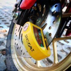 ขาย Alarm Disc Lock กุญแจล็อคจานเบรค ล็อคดิสเบรค กุญแจกันขโมย สัญญาณกันขโมย รถจักรยานยนต์ ถูก Thailand