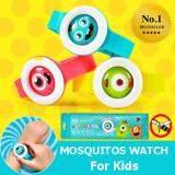 ขาย All Goods Shop สายข้อมือกันยุงและกันแมลง ปลอดภัยไร้สารเคมี สำหรับเด็ก แพ็ค 2 ชิ้น Bikit Monster Anti Mosquito Watch Pack Of Two ถูก