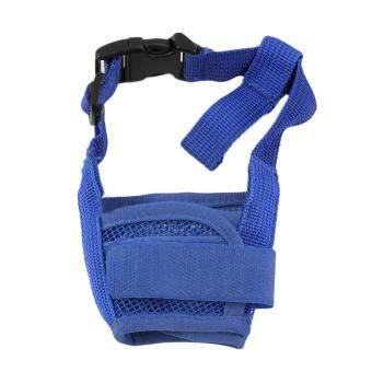 AllwinDog Pet Mouth Bound Device Safety Adjustable Breathable Muzzle Stop BitingBlue - intl