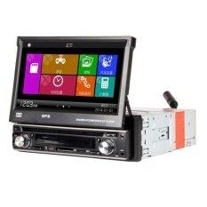 ซื้อ Allwin Universal Single Din 7 Inch Bluetooth Car Dvd Player Radio Gps Navigation White Black Intl Unbranded Generic ออนไลน์