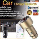 ซื้อ Ally Car Bluetooth Charger Dual Usb พร้อมระบบค้นหาตำแหน่งที่จอดรถ Usb 2 ช่อง 5V 3 1A Dc 12 24V มาพร้อมจอแสดงผลวัดโวลต์ แบตเตอร์รี่ และ ค่าไฟเข้าขณะชาร์จมือถือ จำนวน 1 ชิ้น ถูก ไทย
