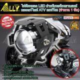 ซื้อ Ally Led ไฟตัดหมอก 125 3000Lm สำหรับรถจักรยานยนต์ ไฟตัดหมอก มอเตอร์ไซต์ Atv ออฟโรด U5 ขอบสีดำ ไทย
