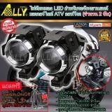 Ally Led Bigbike ไฟตัดหมอก Led 125 3000Lm สำหรับรถจักรยานยนต์ ไฟตัดหมอก มอเตอร์ไซต์ Atv ออฟโรด U5 จำนวน 2ชิ้น ขอบสีดำ แถมฟรี Switch On Off Motorcycle 1ชิ้น มูลค่า 200บาท ใหม่ล่าสุด