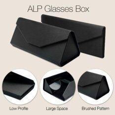 ขาย Alp Glasses Box กล่องใส่แว่นพับได้ รุ่น Alp B002 Bk2 Black ผู้ค้าส่ง