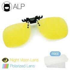 Alp Polarized Clip-On Lens คลิปเลนส์เพิ่มแสง สำหรับใส่ขับรถตอนกลางคืน Size L รุ่น Alp-C001-Nvp-L (yellow) By Alpaca.