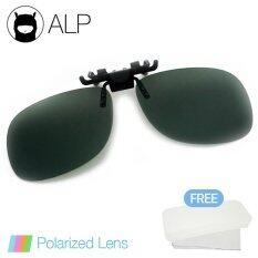 ซื้อ Alp Polarized Clip On Lens คลิปเลนส์กันแดด Size L รุ่น Alp C001 Bkp L Black Alp ออนไลน์