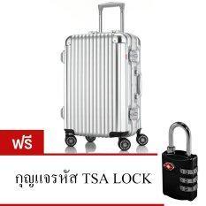 ขาย Ambassador กระเป๋าเดินทาง 25 Timeless สีเงิน ฟรี กุญแจรหัส Tsa Lock Ambassador
