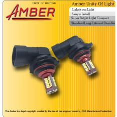 ส่วนลด Amber ไฟหน้า Led 57 ดวง Super Bright Hb4 9006 สีขาว 6 3 วัตต์ แพ็คคู่ Thailand