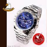 ขาย ซื้อ America Eagle นาฬิกาข้อมือสุภาพบุรุษ สายสแตนเลส รุ่น Ae006G Silver ฺblue