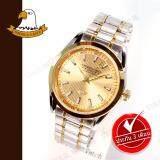 ราคา America Eagle นาฬิกาข้อมือสุภาพบุรุษ สายสแตนเลส รุ่น Ae023G Silver Gold ที่สุด