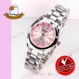 ซื้อ America Eagle นาฬิกาข้อมือผู้หญิง สายสแตนเลส รุ่น Ae023L Silver Pink ใหม่