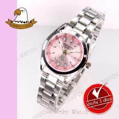 America Eagle นาฬิกาข้อมือผู้หญิง สายสแตนเลส รุ่น Ae023L Silver Pink เป็นต้นฉบับ