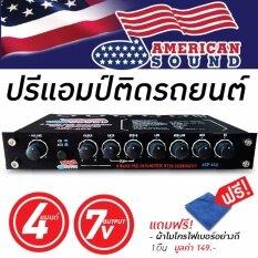 ขาย American Sound ปรีแอมป์ ปรีรถยนต์ ปรีแอมป์รถยนต์ ปรี4Band ปรี4แบนด์ เครื่องเสียงติดรถยนต์ Equalizer 4 Band Ams Asp452 แถมฟรี ผ้าไมโครไฟเบอร์ 1ผืน ถูก