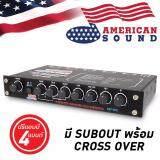 ราคา American Sound ปรีแอมป์ ปรีรถยนต์ ปรีแอมป์รถยนต์ ปรี4Band ปรี4แบนด์ เครื่องเสียงติดรถยนต์ Equalizer 4 Band Ams Asp452 American Sound ออนไลน์