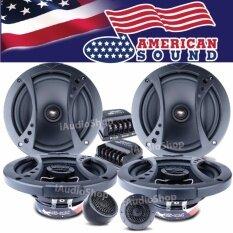 ซื้อ American Sound ลำโพงแยกชิ้น ลำโพงติดรถยนต์ ลำโพงแยกกลางแหลม ลำโพง ลำโพงรถยนต์ ลำโพง6 5 เครื่องเสียงติดรถยนต์ Ams 602T ลำโพงแกนร่วม ลำโพงรวมชิ้น Ams 612C ออนไลน์