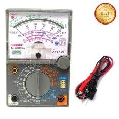 ราคา อนาล็อค มัลติมิเตอร์ Analog Multimeter Yx 360Tres H วัดกระแสไฟฟ้า วัดแรงดันไฟฟ้า วัดความต้านทาน วัดความต่อเนื่อง วัด Hfe ทรานซิสเตอร์ ใหม่ ถูก