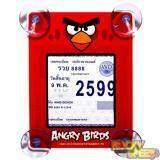ซื้อ Angry Birds ลิขสิทธิ์แท้ กรอบป้าย พ ร บ รถยนต์ Angry Birds ออนไลน์