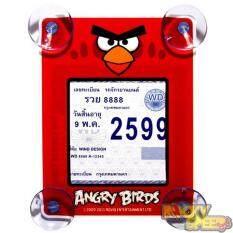 โปรโมชั่น Angry Birds ลิขสิทธิ์แท้ กรอบป้าย พ ร บ รถยนต์