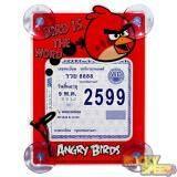 ราคา Angry Birds ลิขสิทธิ์แท้ กรอบป้าย พ ร บ รถยนต์ ใหม่