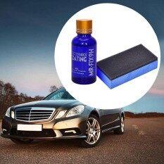 ขาย Anti Scratch Liquid Car Ceramic Coat Car Polish Super Hydrophobic Glass Coating Intl