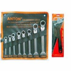 Anton ชุดประแจแหวนข้าง ขันฟรี ปากตาย คอพับได้ ขนาด 8 19 มม 8 ชิ้น เป็นต้นฉบับ