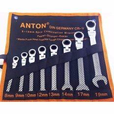 ขาย Anton ชุดประแจแหวนข้างปากตาย คอพับได้ ขนาด 8 19 มม 8 ชิ้น Anton