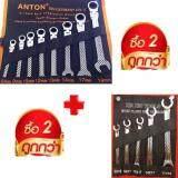 ขาย Anton ชุดประแจแหวนข้างปากตาย คอพับได้ ขนาด 8 19 มม 8 ชิ้น Xin Xin ปรแจแหวนผ่า ชุด 5 ชิ้น ออนไลน์