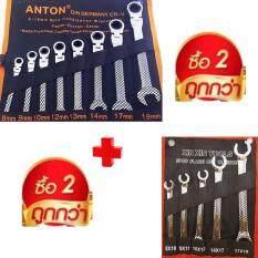 ราคา Anton ชุดประแจแหวนข้างปากตาย คอพับได้ ขนาด 8 19 มม 8 ชิ้น Xin Xin ปรแจแหวนผ่า ชุด 5 ชิ้น เป็นต้นฉบับ