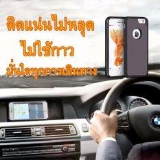ทบทวน เคสติดกระจกรถยนต์ ต้านแรงโน้มถ่วง สำหรับ Apple Iphone 6 6S สีดำ