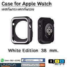 Apple Watch เคสกันรอย กันฝุ่นหรือรังสี สำหรับ Iwatch Apple Watch ใช้ได้ทั้ง Series1 2 สีขาวดำ ไซด์ 38 Mm ใหม่ล่าสุด