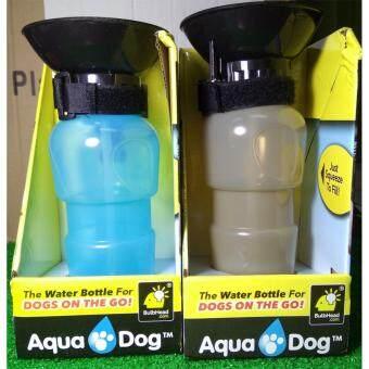 Aqua Dog ขวดน้ำพกพาแบบบีบ(สีฟ้า)