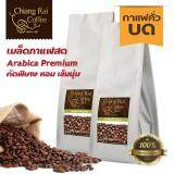 โปรโมชั่น Arabica Premium คั่วกลาง บด คัดพิเศษ หอม เข้มนุ่ม น้ำหนัก 500 กรัม
