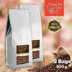 ขาย Arabica Premium คัดพิเศษ หอม เข้มนุ่ม คั่วกลาง น้ำหนัก 250 กรัม 2 ถุง ผู้ค้าส่ง