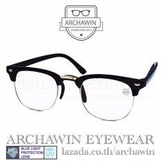 แว่นตากรองแสง แว่นกรองแสง Archawin  กรอบแว่นตา แฟชั่น เกาหลี  ทรง Club Master รุ่น Soul - (black) (กรองแสงคอม กรองแสงมือถือ ถนอมสายตา).