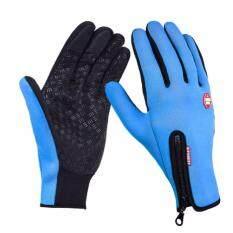 Areeya@shop ถุงมือขี่มอเตอร์ไซค์ สีฟ้า/ Glove-D08- Blue By Areeya@shop.