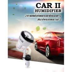 ขาย ซื้อ น้ำหอมไอน้ำ ติดรถยนต์ ฟอกอากาศ Aroma Humidifier รุ่น 2 สีดำ Black
