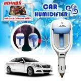 ขาย ซื้อ น้ำหอมไอน้ำ ติดรถยนต์ ฟอกอากาศ Aroma Humidifier สีฟ้า Blue แถมฟรี แผ่นรองเมาส์ลายกราฟฟิก