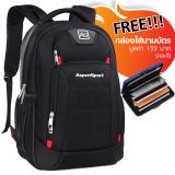 ซื้อ Aspensport กระเป๋าเป้ สะพายหลัง ใส่ Laptop 16 นิ้ว วัสดุกันซึมน้ำ รุ่น As B22 Black Red แถม กล่องใส่นามบัตร Aspensport