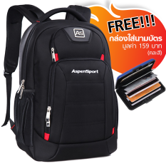ขาย Aspensport กระเป๋าเป้ สะพายหลัง ใส่ Laptop 16 นิ้ว วัสดุกันซึมน้ำ รุ่น As B22 Black Red แถมฟรี กล่องใส่นามบัตร มูลค่า 159 บาท ถูก กรุงเทพมหานคร