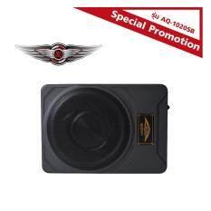 ซื้อ Audio Quart Aq 1020Sb ออนไลน์ ถูก